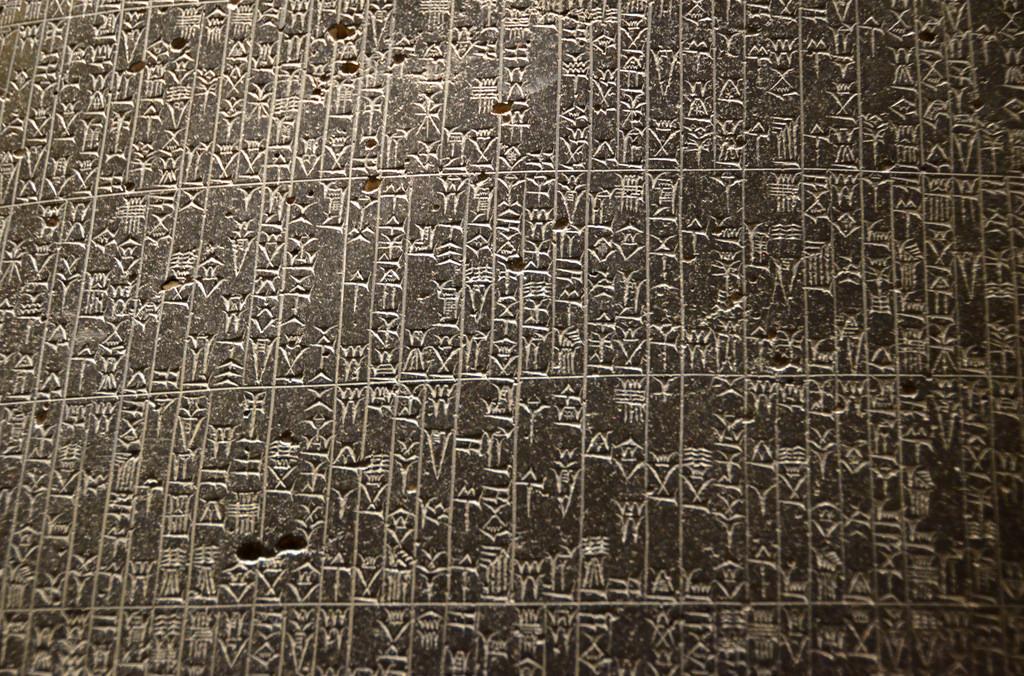 Dove è stato trovato il codice di Hammurabi?