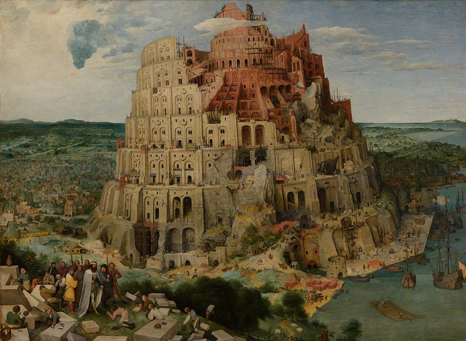 Raffigurazione della Torre di Babele
