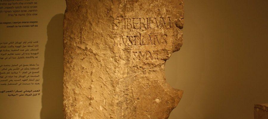 Pilato è citato in documenti antichi