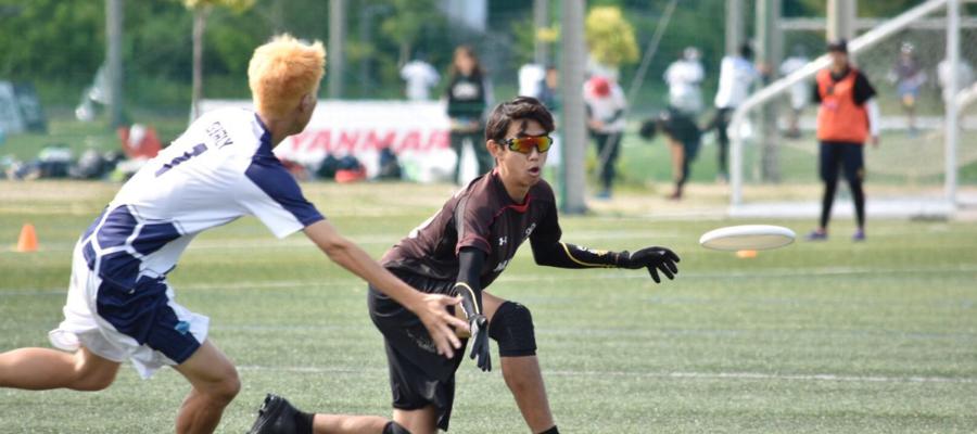 Il frisbee è uno sport olimpico?