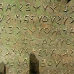 Perché non si riesce a decifrare la lingua etrusca?