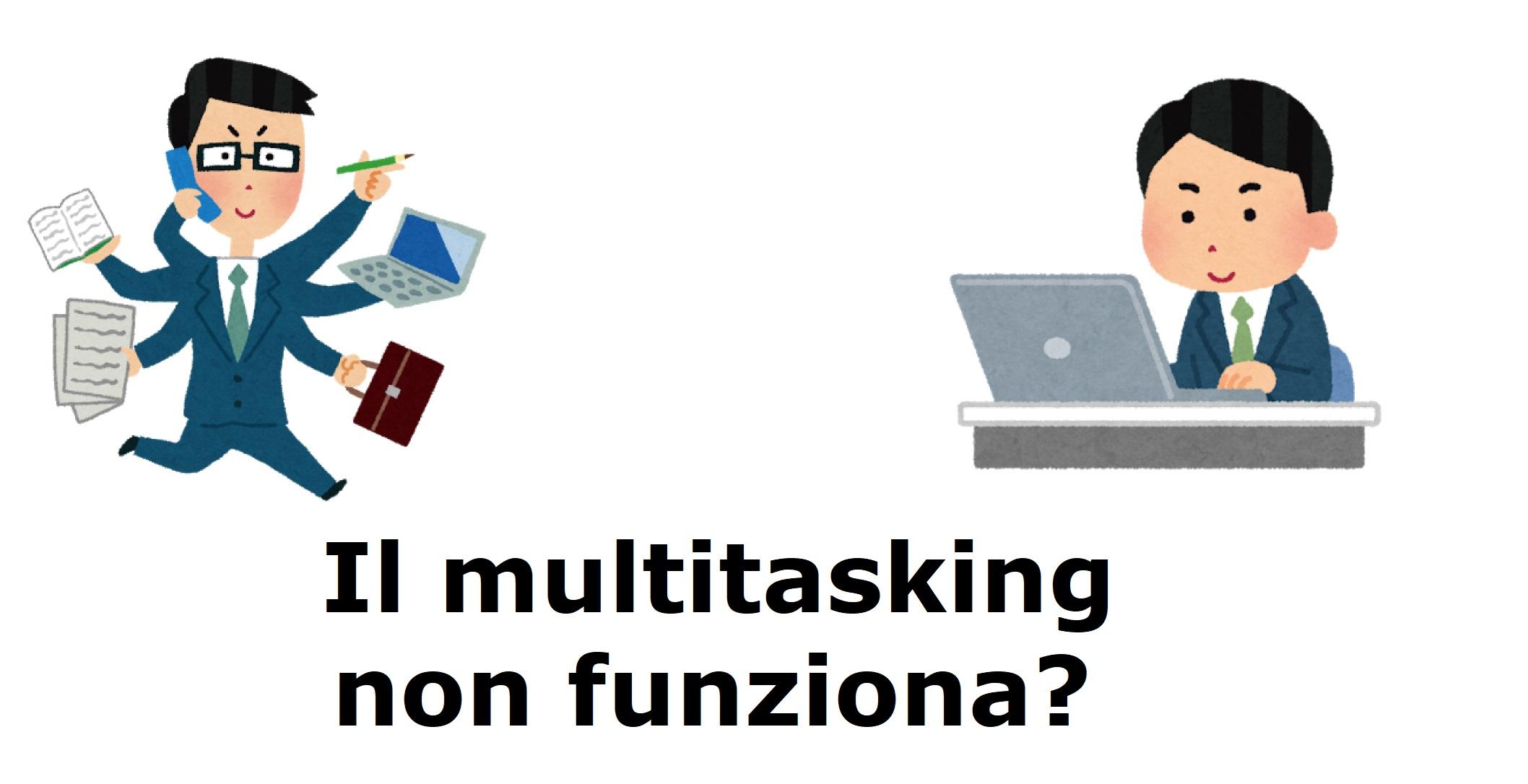 Il multitasking