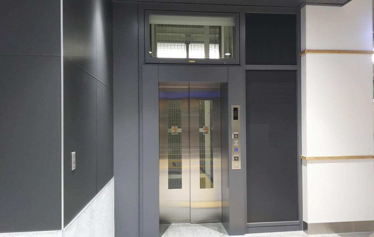 Chi ha progettato l'ascensore?