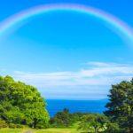 Esistono arcobaleni dritti?