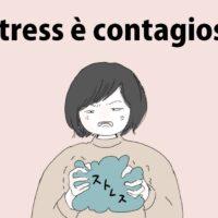 Lo stress può essere contagioso?