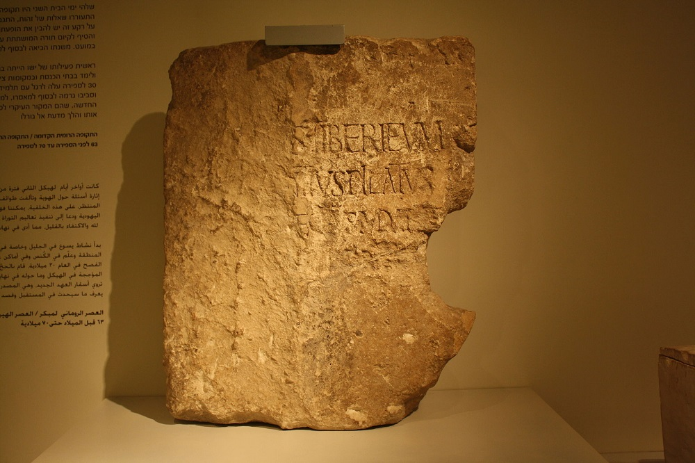 L'iscrizione di Pilato