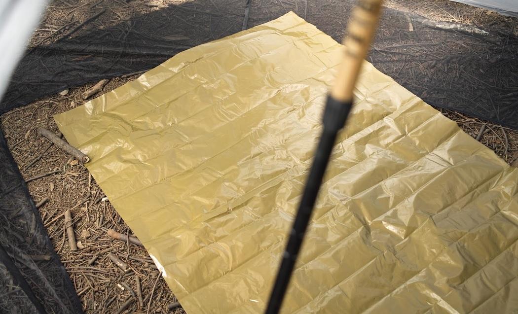 Le funzioni della coperta isotermica