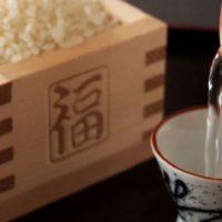 Come si fa il sake?
